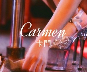 Carmen and lana del rey image