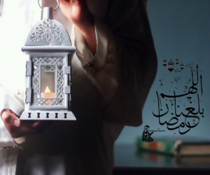 Ramadan, شهر_رمضان, and رمضان_كريم image