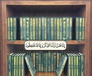 الذكر, قرآن, and رَمَضَان image