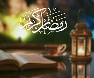 تصاميمي, رمضان كريم, and رَمَضَان image