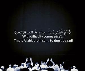 لا اله الا الله, الله, and 🌹 image