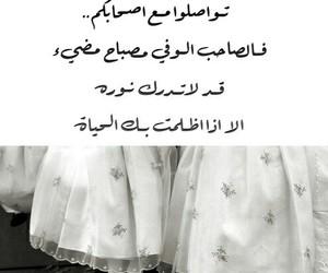 Image by Dodda