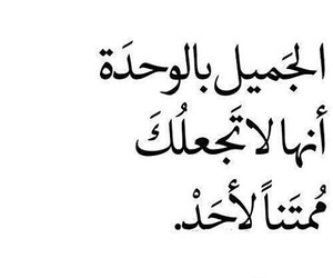 عربي and quote image