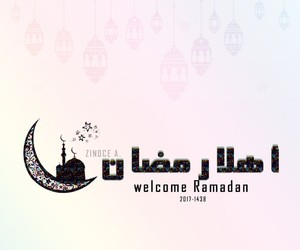 ramadan kareem, رَمَضَان, and رمضان كريم image