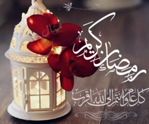 Ramadan, ramadan kareem, and رمضان_كريم image