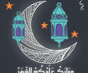 Ramadan, رمضان مبارك, and رمضان كريم image