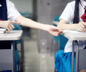 kimi ni todoke, cosplay, and anime image