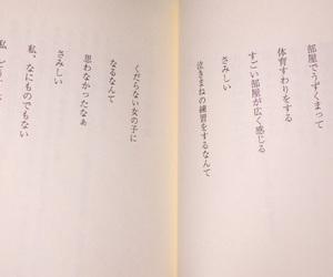 言葉 and 文字 image