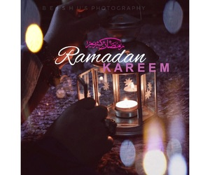 photos, Ramadan, and blessings image