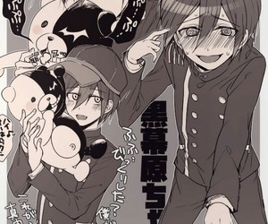 120 images about ☆ Shuichi Saihara ☆ on We Heart It | See