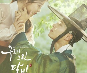 kdrama, drama, and moonlight drawn by clouds image