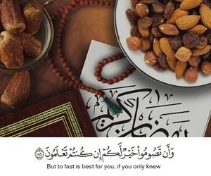 Ramadan, الله, and كﻻم image