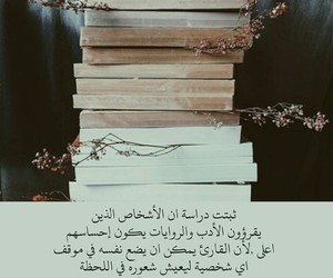 فن, تصاميمً, and الكويت image