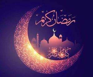 Ramadan and ramadan mubarak image