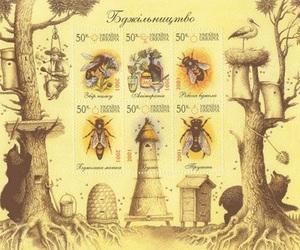 estampillas, filatelia, and ucrania image