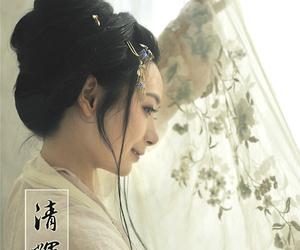 asian, china, and fashion image