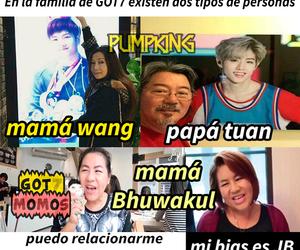 kpop, meme, and got7 image