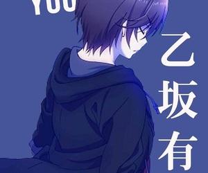 anime, wallpaper, and Otaku image