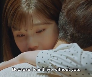 joy, Korean Drama, and quotes image