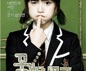 Boys Over Flowers and awesome image