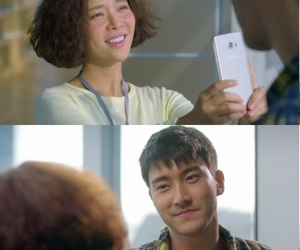 choi siwon, happy, and kdrama image