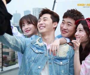 Korean Drama, fight my way, and third-rate my way image