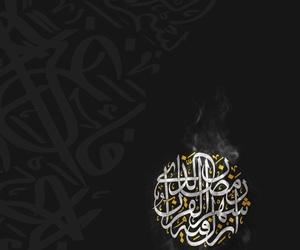 رمضان كريم, رَمَضَان, and شهر الخير image