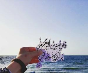 arabic, girl, and ﻋﺮﺑﻲ image