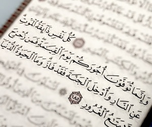book, quran, and رمضان كريم image