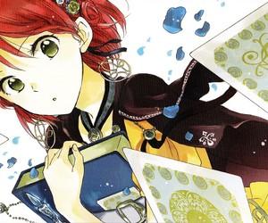 akatsukinoyukihime image