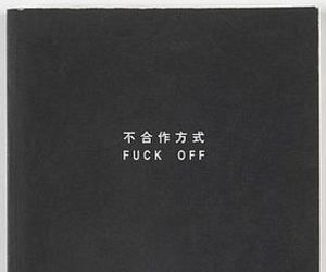 fuck off, japanese, and quote image