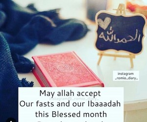 islam, emaan, and month of quran image