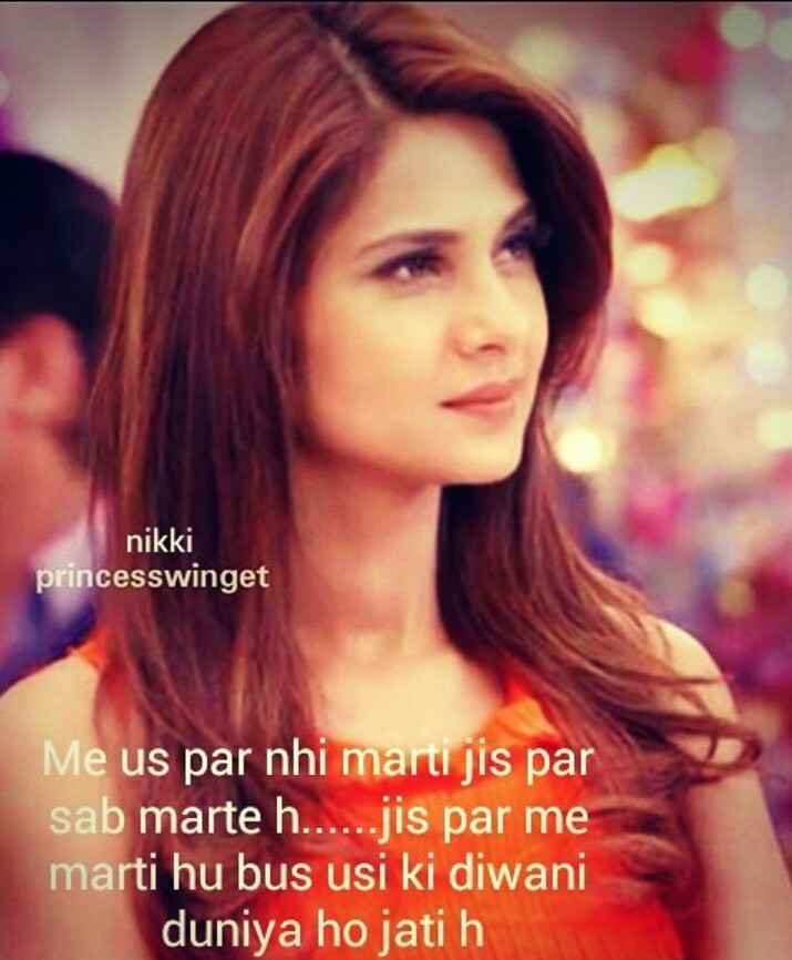 65 Images About Beyhadh Maya On We Heart It One of the best crispy romatic story!! 65 images about beyhadh maya on we heart it