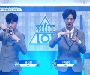 produce101, produce101season2, and 관린 image