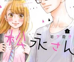 cute couple, kawaii, and manga image