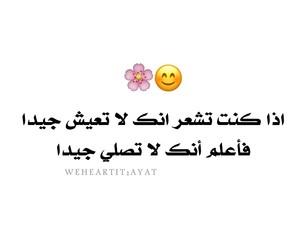 الحمدالله+, اسلاميات عربي رمضان, and بنات العراق صلاة image