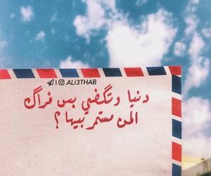 نقش, خط عربي, and رائد ابو فتيان image