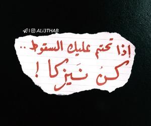 نقش, حزنً, and مخطوطات image