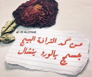 تصاميمً, علي المحمداوي, and مخطوطات image