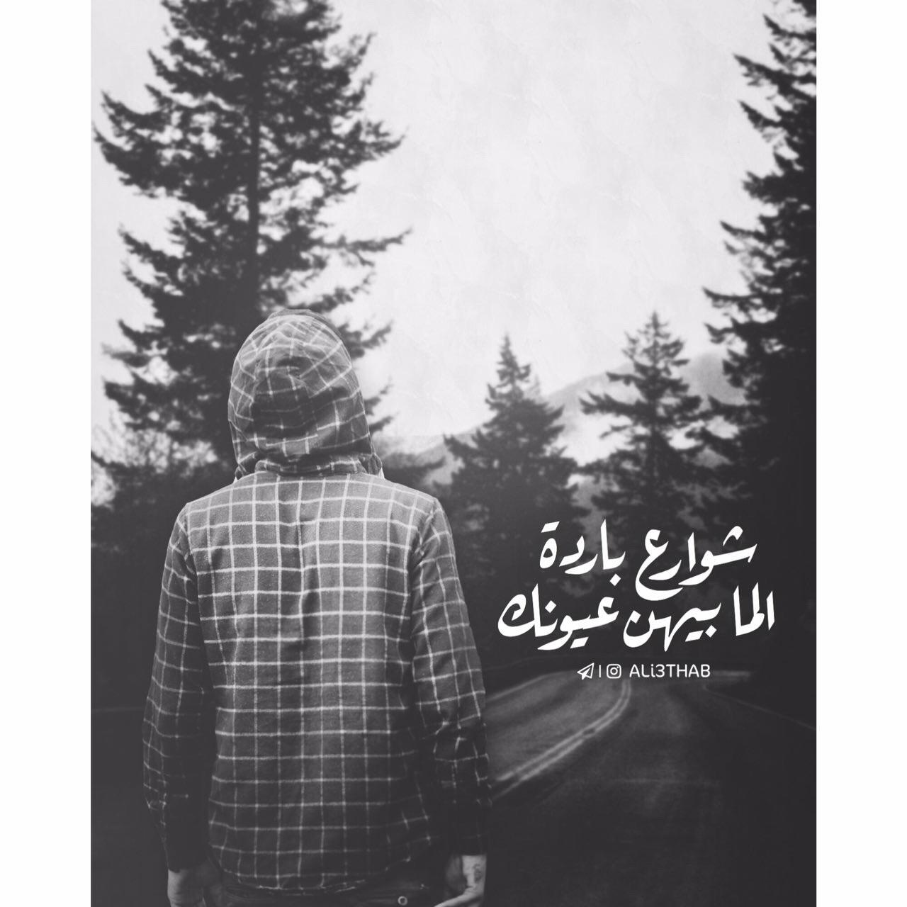 حُبْ, حزنً, and تصاميمً image