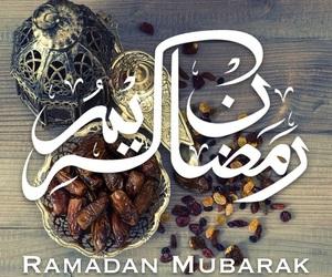 ramzan mubarak kareen image