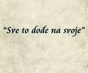 balkanski citati image