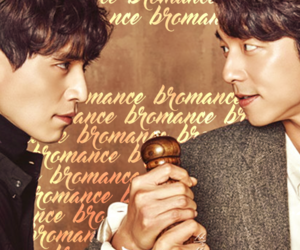goblin, gong yoo, and goblin lockscreen image