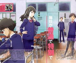 anime, tsuki ga kirei, and akane mizuno image