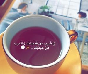 Image by إبّتٓهـِال