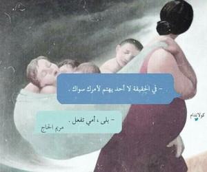 فعﻻ image