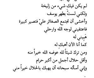 حديث الصباح image