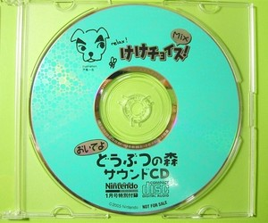 nintendo, animal crossing, and kk slider image