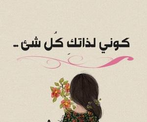@عربي, @قفشات, and @arabic image