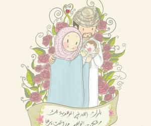 الحجاب, الأم, and اﻷب image